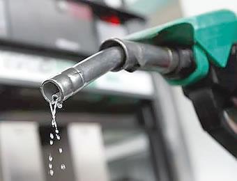 Again, PDP calls for N70 pump price rate Tribune Online