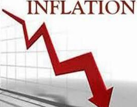 Inflation rate drops slightly to 18.12% in April   Tribune Online