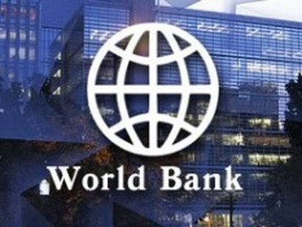 AGILE, World Bank, Girls, education, Nigeria, India, DR Congo, world's poorest, World bank