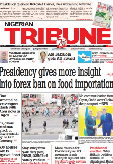 Tribune shortlisted for NMNA award, as 5 governors lead dignitaries to Lagos event » Latest News » - NIGERIAN TRIBUNE