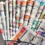 newspapers newspaper, journalism paper