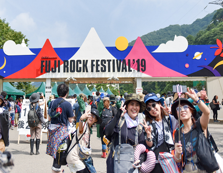 Japan's Fuji Rock Festival cancelled for first time because of pandemic
